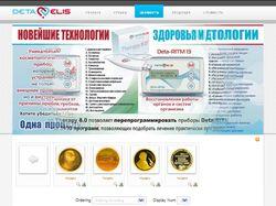 deta-life.com.ua