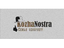 Kozha Nostra