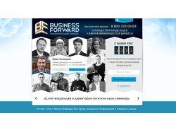 Business Forward