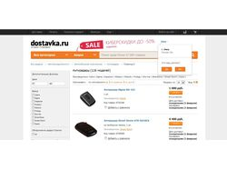 http://www.dostavka.ru/category_id/18053?page_numb