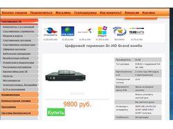 Карточки товаров интернет-магазина TVPRIDE.RU