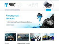 Purolat - фильтрующие материалы из антрацитов