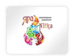 "Логотип авторских украшений ""ЯРА Nitka"""