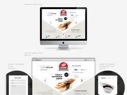 Sushi-online