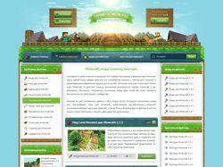 Дизайн сайта по игре Minecraft