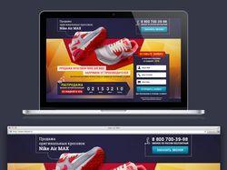 Тестовое задание Nike Air MAX