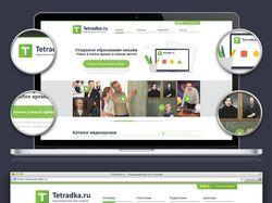 Tetradka.ru