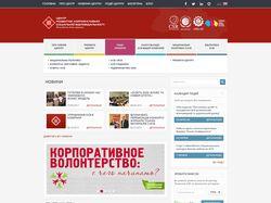 CSR Ukraine