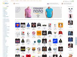 Tee-shirt.ru система управления сайтом