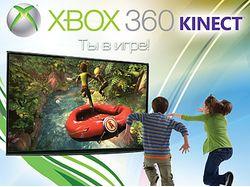 Дизайн павильона игр Xbox kineckt