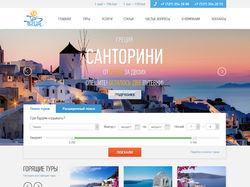 Tes-travel.kz - турагентство