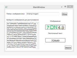 Распознавание капчи avito (avito.ru)