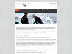 Avintel Сайт под ключ