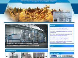 Сайт компании4