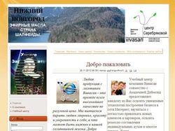 "Интернет-магазин компании ""Вивасан"""