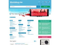 Дизайн сайта объявлений