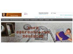 Интернет-магазин HandMade Нижний Новгород
