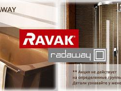 "Слайды для  онлайн магазина плитки ""keramir.net"""