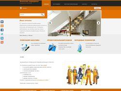 Сайт-визитка товарищества строителей