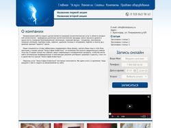 Дизайн сайта лазерной клиники