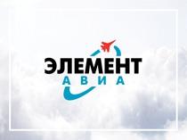 "Логотип для компании ""Элементавиа"""