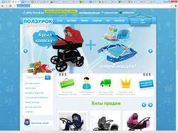 Описания товаров для интернет магазинов