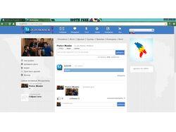 региональная социальная сеть