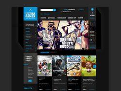 интернет магазин игр и игровых консолей