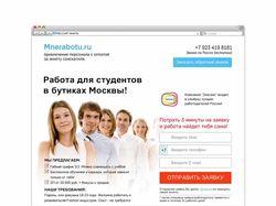 Mnerabotu.ru