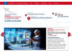 www.intermedflight.ru