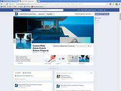 Продвижение компании в FB, Контакт, Твиттер