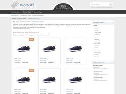 Изготовление макета для интернет магазина обуви