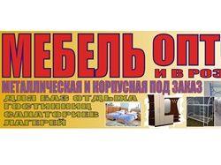 Баннер в стиле СССР