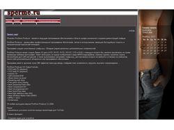 2007/12 Коррекция верстки
