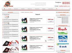 Дизайн сайта магазина оборудования для СТО