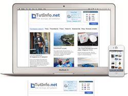 TutInfo.net