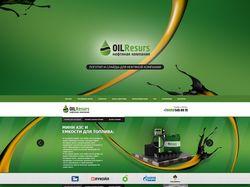 Слайды для нефтяной компании