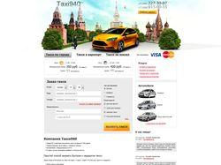 """Макет сайта """"Taxi"""""""