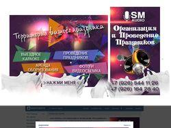 """Оформление группы """"SM-AUDIO"""""""