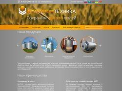 "Сайт для компании ""Агропромтехника"""