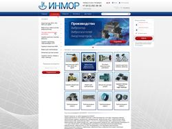 """Сайт для компании """"Инмор"""""""