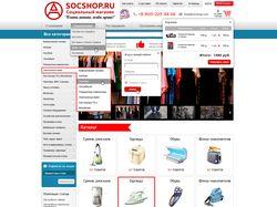"""Интернет-магазин """"Socshop"""""""