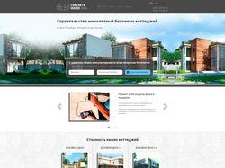Сайт каталог домов