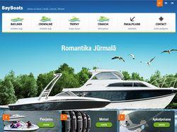 Прокат  яхт и катера в Латвии, Литве, Украине.