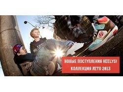 """Рекламный баннер для компании """"СпортСЕ"""""""