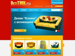 detitmn.ru