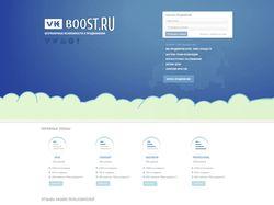 Изготовление макета для сервиса накрутки vk-boost