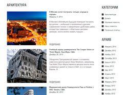 IPdeVisionGroup–Международная Архитектурная Комп.
