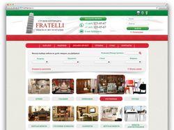 Fratelligroup.ru - магазин мебели