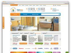 teplohata.com.ua - магазин сантехники
